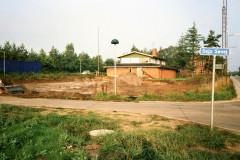 Sejs-Svejbæk Idrætsforening